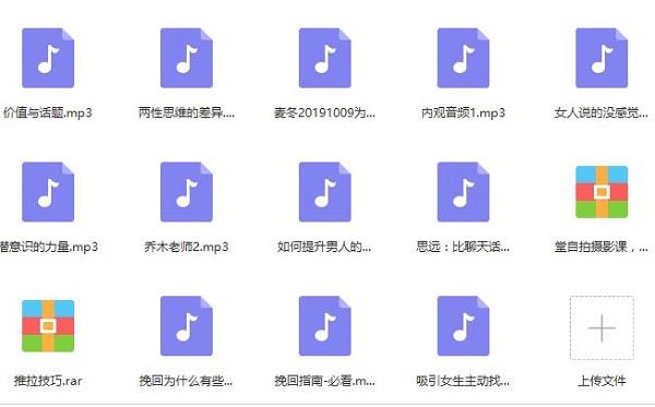 QQ群课程